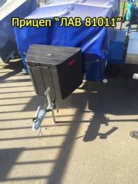 КОФР ДЛЯ ПРИЦЕПА - GKA TRAILER BOX КОФР ДЛЯ ПРИЦЕПА УНИВЕРСАЛЬНЫЙ - GKA TRAILER BOX