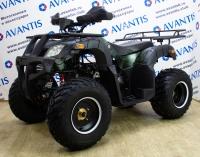ATV Classic 200 Lux
