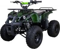 ATV Classic 8 125 кубов