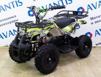 ATV Classic E 800W